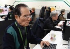 Tech start-up in Korea, EverYoung only employs over 55's